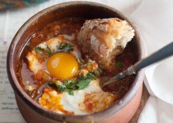 Fresh bowl of Shakshuka